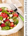 Spinach salad. 22093681