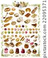 食品 原料 食材 22095371