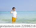 南国の海と男の子 22096216
