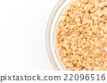 Textured soy protein: textured vegetable protein 22096516