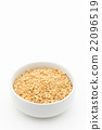Textured soy protein: textured vegetable protein 22096519