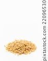 Textured soy protein: textured vegetable protein 22096530