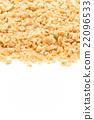 Textured vegetable protein: textured vegetable protein 22096533