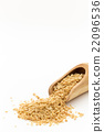 Textured soy protein: textured vegetable protein 22096536