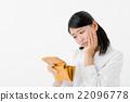 ผู้หญิงถือกระเป๋าสตางค์ 22096778