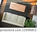 室內設計師 室內裝飾 室內設計 22096852