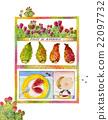 水果 法國 水彩畫 22097732