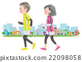 高级跑步 22098058