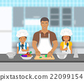 father dad cooking 22099154