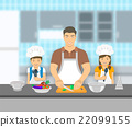 father dad cooking 22099155