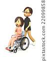 Wheel Chair, wheelchair, women 22099858