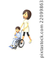 Wheel Chair, wheelchair, baby boy 22099863