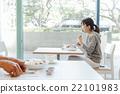 女性 品嚐 吃 22101983