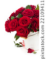 Red roses in bucket. 22109411