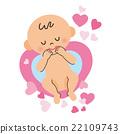 嬰兒 寶寶 寶貝 22109743