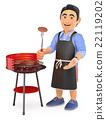 烧烤 烹饪 烤 22119202