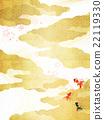 雲彩 雲 金魚 22119330