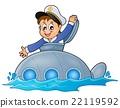 Submarine with sailor theme image 1 22119592