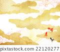 일본의 배경 22120277