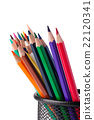 Colour pencils 22120341