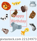 birthday, card, animal 22124973