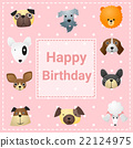 Cute happy birthday card with funny dogs 22124975