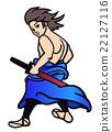 vector, vectors, samurai 22127116
