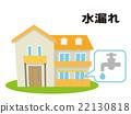房屋 房子 住宅的 22130818