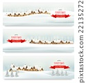 Holiday Christmas banners with villages. Vector. 22135272