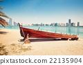 Sunny day in Abu Dhabi 22135904