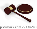 Wooden judge gavel and soundboard. 22136243