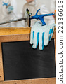 Empty Blackboard for Fencing Sport 22136618