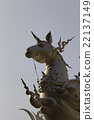 Sculpture of Chinese zodiac horse 22137149