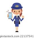 警察 女生 女孩 22137541
