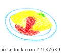 ข้าวไข่เจียว 22137639