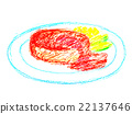 สเต็กแฮมเบอร์เกอร์ (ดินสอสี) 22137646