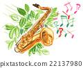 器具 儀器 樂器 22137980