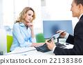 car, rental, office 22138386