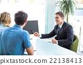 car, rental, office 22138413