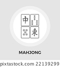 Mahjong vector flat icon 22139299