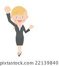 事业女性 商务女性 商界女性 22139840