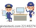 警察 矢量 個人電腦 22140274