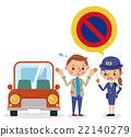 警察 交通違章 男人们 22140279