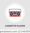 Boombox flat icon 22140309