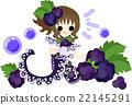 블랙 베리의 드레스를 입은 소녀의 일러스트 22145291
