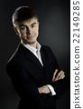 businessman 22149285