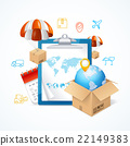Delivery Concept With Icons Around. Vector 22149383