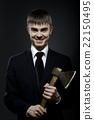 businessman 22150495