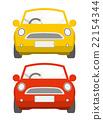 汽车颜色变异例证 22154344