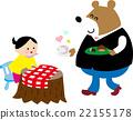熊 咖啡 餐厅 22155178